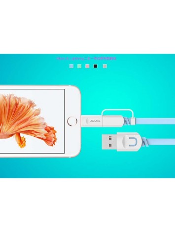 Usams 2 in 1 Data Cable U-trans Series Lightning And Mirco Cable For Apple Samsung HTC Xiaomi LG Sony etc