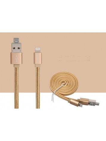 Usams U-mutual Series Weave Data Cable Fast Data Transmit And Fast Charging Lightning Cable For Apple iPhone and iPad